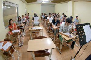 CDU Classroom