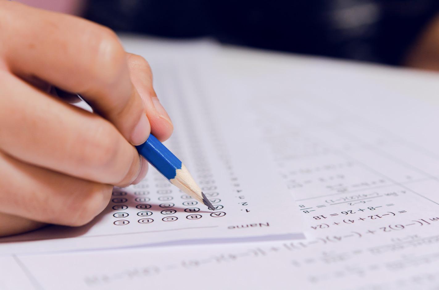 exam-univeristy
